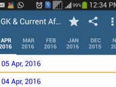 GK 2017-18 & Current Affairs/सामान्य ज्ञान 5.1.4 Screenshot