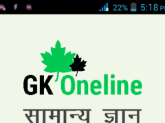 GK Oneline 1.0 Screenshot