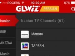 GLWiZ 4 9 Free Download