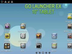 go launcher theme - 3D Cube 1.8 Screenshot