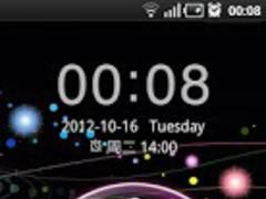 Go Locker GalaxyS-001 1.5 Screenshot
