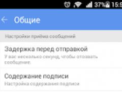 GO SMS Pro Russian language 3.0 Screenshot