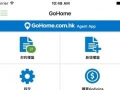 GoHome For Agent 1.3.4 Screenshot