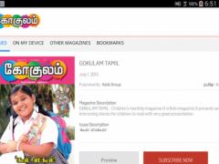 GOKULAM TAMIL 6.1 Screenshot