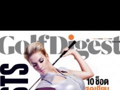 Golf Digest Thailand Magazine 4.3 Screenshot
