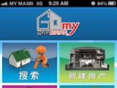 Gomy Property 2.3.0 Screenshot