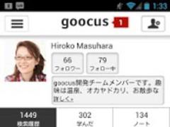 WikiHike 1.4.1 Screenshot