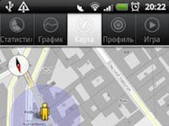 GoodRoads 1.0.4 Screenshot