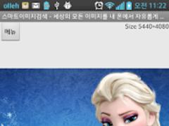 Google Smart Image Search 22.0 Screenshot