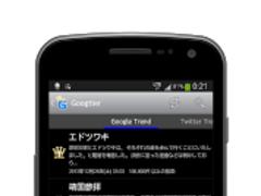 Googtter ~RealtimeTrendRanking  Screenshot