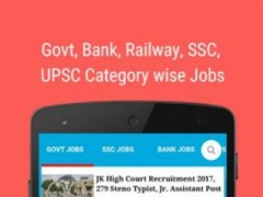 Latest Government Jobs 2018, Daily Govt Job Alerts 1.6 Screenshot