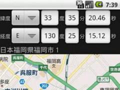 GPS Coordinates and Address 1.5 Screenshot