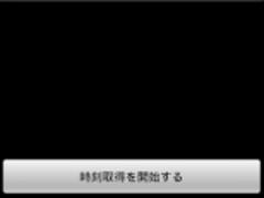 GPS Time BETA 0.1 Screenshot