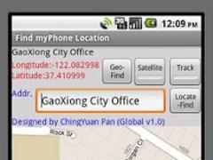 GPS find my love( phone) 1.9 Screenshot