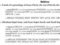 Greek English New Testament Bible Καινή Διαθήκη 1.0 Screenshot