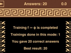 Greek Letters and Alphabet 1.0 Screenshot
