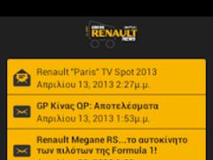 Greek Renault News 1.0.20 Screenshot