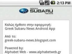 Greek Subaru News 1.0.8 Screenshot