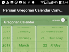 Gregorian Iranian Jalali Calendar