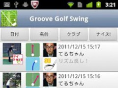 Groove Golf Swing for Android 1.3.0 Screenshot