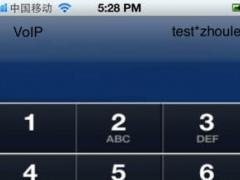 GRTalk 1.0.1553 Screenshot