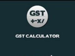 GST Calculator 1 Screenshot