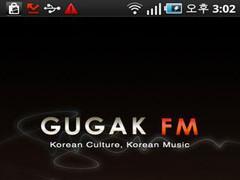 GugakFM 1.1 Screenshot
