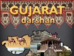 LBS Gujarat Darshan 7 Screenshot
