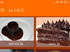 Gujarati Cake Recipes 1.0 Screenshot