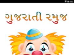 Gujarati Jokes 4.0 Screenshot