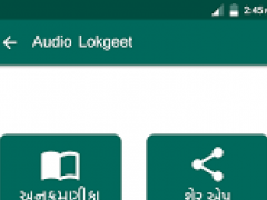 Gujarati Lokgeet Audio 1.0 Screenshot