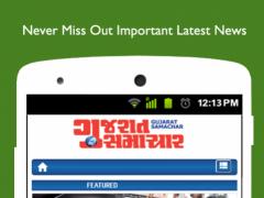 Gujarati NewsPapers Online 1.0.4 Screenshot
