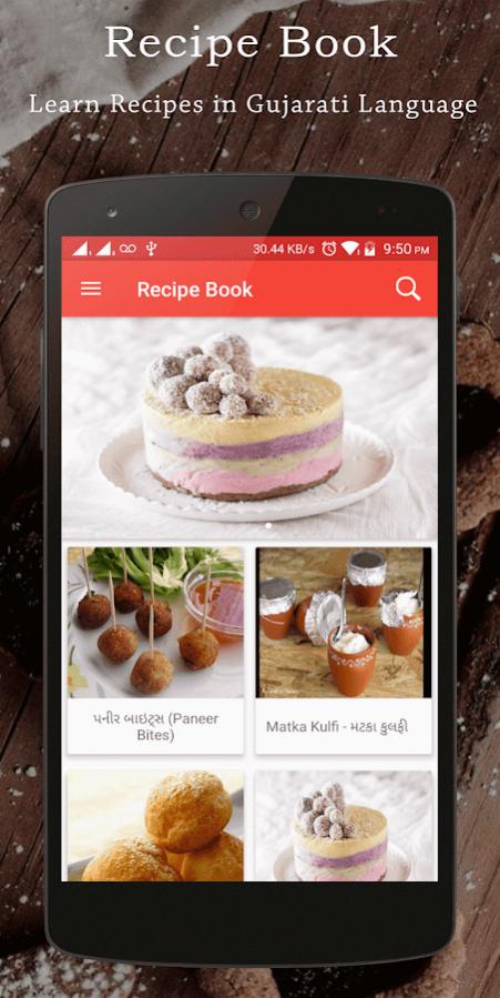 Gujarati recipe book 132 free download forumfinder Choice Image