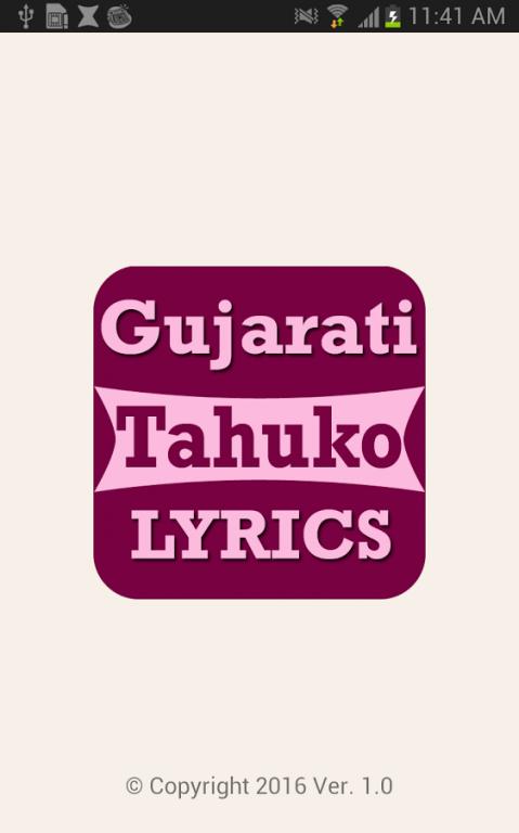 Gujarati Tahuko Lyrics 1 0 Free Download