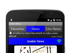 Gulf News Papers 2 0 2 9 Free Download