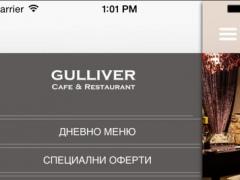 Gulliver.BG 1.0.7 Screenshot