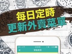 GULU商家 1.0.1 Screenshot