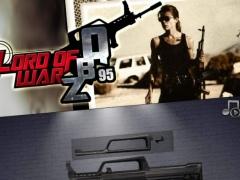 QBZ-95: Gun Simulator 1.3.0 Screenshot
