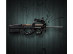 Gun Sounds WGS 1.0 Screenshot