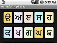Gurmukhi Alphabet 0.8 Screenshot