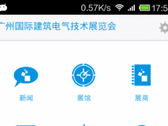 GZ Electrical Building Tech 1.0 Screenshot
