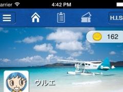 H.I.S. -総合アプリ:海外旅行のお得な情報やクーポンをお届け- 1.3.1 Screenshot