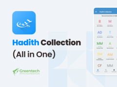 Hadith Collection (All in one) 1.3.2 Screenshot