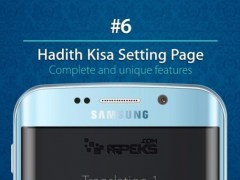 Hadith Kisa 2.0.0 Screenshot