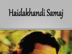 Haidakhandi Samaj 1.399 Screenshot