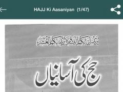 HAJJ Ki Aasaniyan 1.0 Screenshot