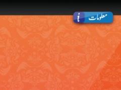 Hajj Player I URDU/INDIA آڈیو حج و عمرے کی دعائیں اور گائیڈ 1.2 Screenshot