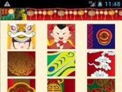 Haloo Chinese New Year Cards 1.2.4 Screenshot