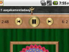 Hamd Audio 1.3.0 Screenshot