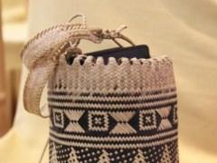 Handicrafts From Rattan 1.7 Screenshot
